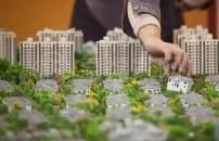 2020年珠海限购政策有哪些?在珠海买房需要什么条件?一起来看!