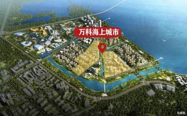 珠海万科海上城市房价是多少?来看珠海万科海上城市最新消息!