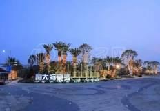 珠海恒大海泉湾花园最新价格,恒大海泉湾花园多少一平?